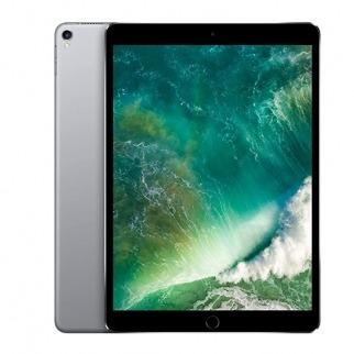 iPad 5 (Nuevo iPad 2017)