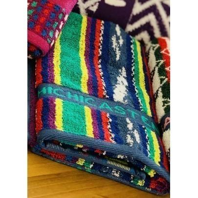 Toalla de Manos con Diseño Típico de Chichicastenango Marca Cantel