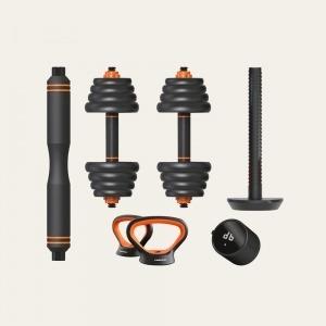 Kit de Pesas Rusas y Mancuernas Xiaomi Smart Sensor Kit 30 kg