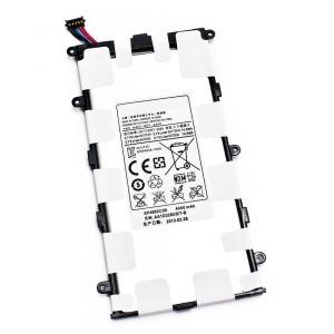 Bateria Compatible Samsung Galaxy Tab 2 (P3100 - P3110 - P6200)