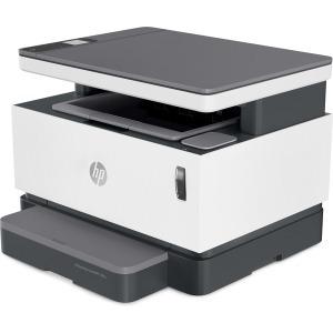 Impresora Multifunción HP 1201n