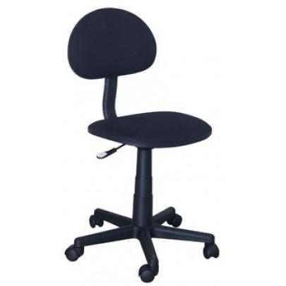 Computer Chair (Black)