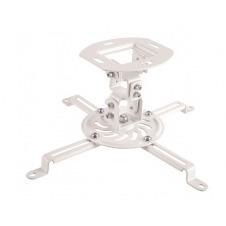 Klip Xtreme - Mounting kit - Ceiling Low profile