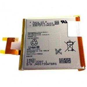 Bateria Sony Xperia E3 2330mAh