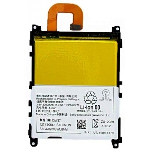 Bateria Sony Xperia Z1 3000mAh