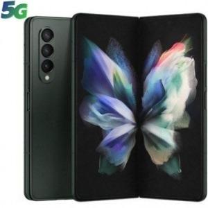 """Smartphone Samsung Galaxy Z Fold3 12GB/ 256GB/ 7.6""""/ 5G/ Verde Fantasma"""