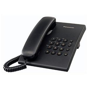 Teléfono Fijo Panasonic KX-TS500EXB Negro