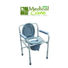 Baño portatil MARCA ABM MEDICAL CARE