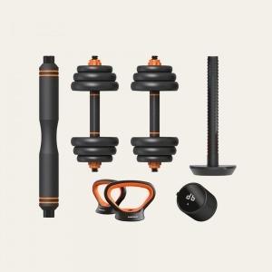 Kit de Pesas Rusas y Mancuernas Xiaomi Smart Sensor Kit 20 Kg