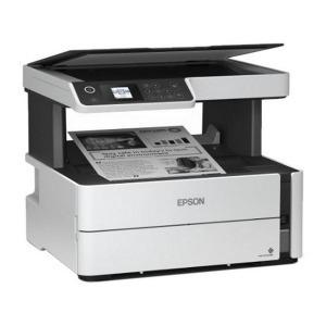 Impresora Multifunción Epson Ecotank ET-M2170 20 ppm WIFI Blanco
