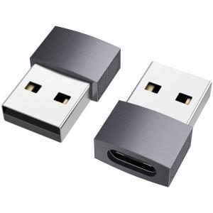Adaptador USB C a USB OTG Negro (2 pcs) (Reacondicionado A+)