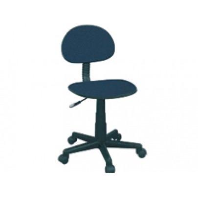 Computer Chair (Blue)