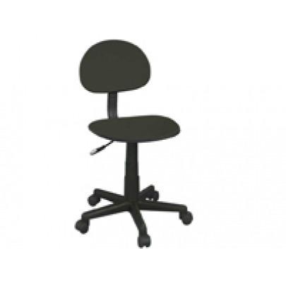Computer Chair (Gray)