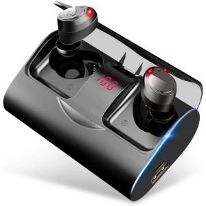 Auriculares Bluetooth 5.1 Yatwin X1 Negros (Reacondicionado A+)