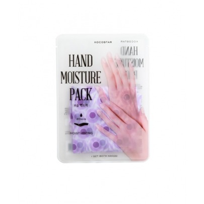 KOCOSTAR HAND MOISTURE PACK (PURPLE)