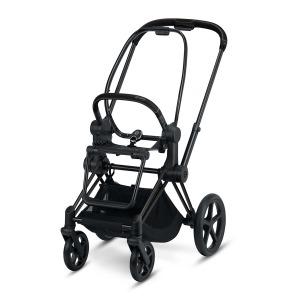 Chasis Cybex Priam para silla de paseo 2020