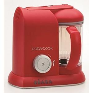Robot de cocina Beaba Babycook Solo Gipsy Rojo