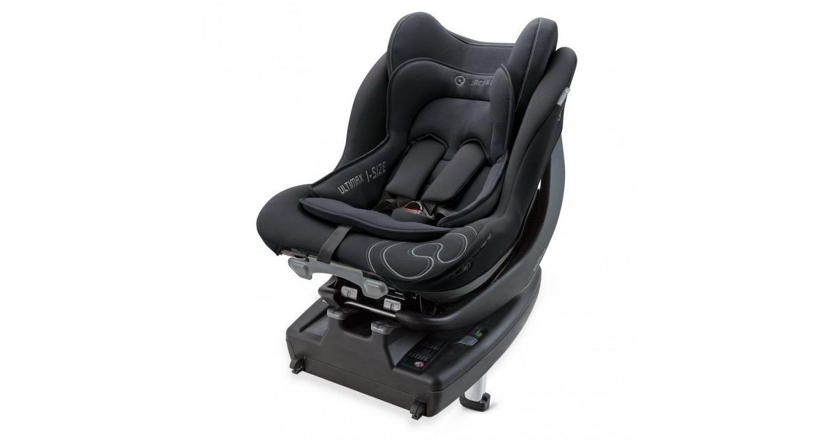 silla de coche concord ultimax i size isofix 2017 cosmic. Black Bedroom Furniture Sets. Home Design Ideas