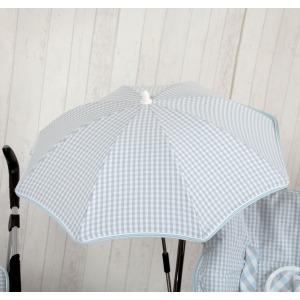 Sombrilla silla Summer Azul