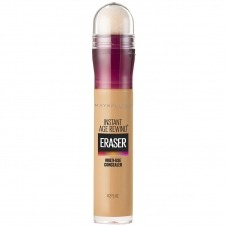 IAR ERASER DARK CIRCLES: GOLDEN