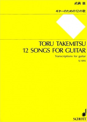 12 Songs For Guitar, Toru Takemitsu