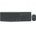 Logitech MK235 teclado RF inalámbrico Portugués Negro