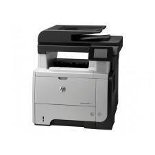 HP LaserJet Pro MFP M521dn - impresora multifunción (B/N)