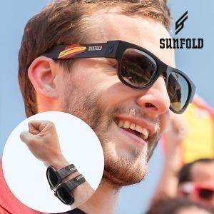 Gafas de Sol Enrollables Sunfold Mundial Spain Black