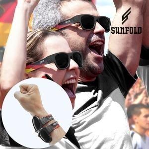 Gafas de Sol Enrollables Sunfold Mundial Germany
