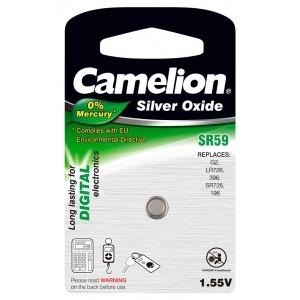Boton Oxido plata SR59W 1.55V 0% Mercurio (1 pcs) Camelion