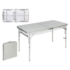 Mesa Plegable Aluminio (120 x 45 x 60 cm)