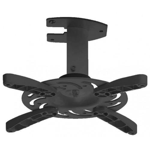 Soporte de techo adaptable para proyector