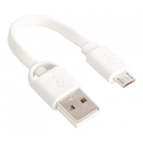 Llavero Micro USB 2.0 USB A macho - Micro USB B macho de 0,10 m en color blanco