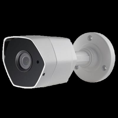 Cámara Bullet Safire 2 Mpx 4N1 Ultra - Alta Sensibilidad Ultra Low Light - Lente 2.8 Mm - Exir Ir Leds Alcance 20 M - Wdr, Blc, Hlc, 3Dnr, Smart Ir - Ip67