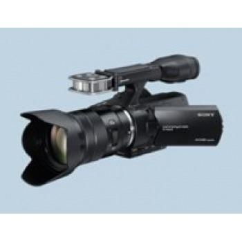 Videocamara Profesionales